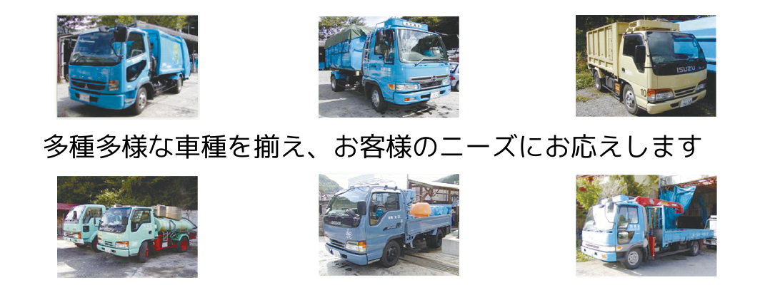 top_car